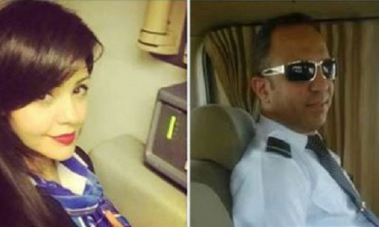صور أفراد طاقم طائرة مصر للطيران المفقودة