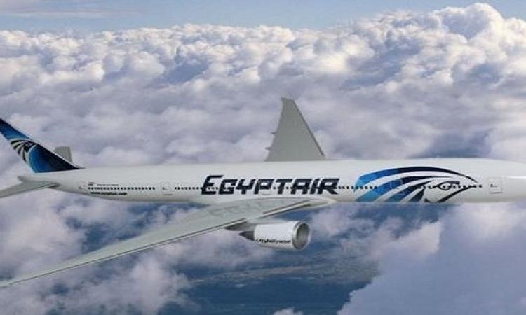 وثائق تنفى أى مشاكل فنية قبل إقلاع الطائرة المصرية المنكوبة