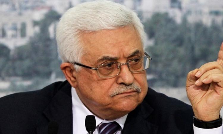 محمود عباس يعلن رفض الفلسطينيين لدولة بحدود مؤقتة