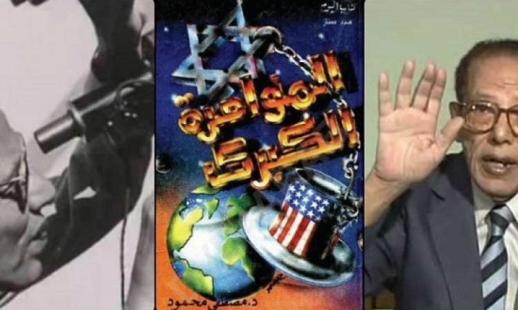 كيف توقع مصطفى محمود أحداث سوريا من عشرين عاماً ؟