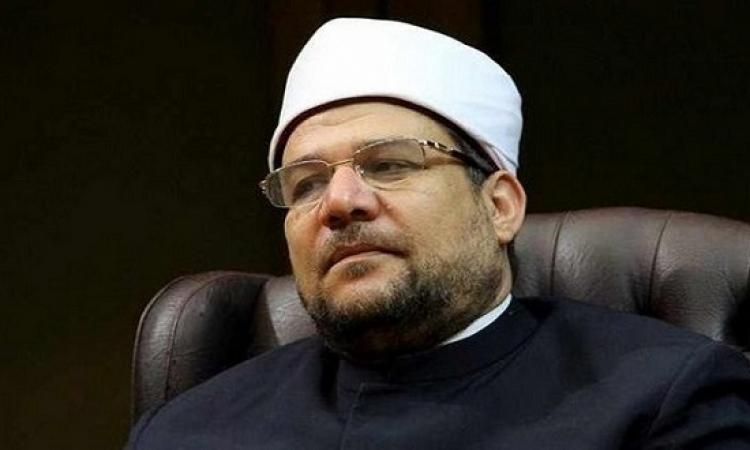 وزير الأوقاف يطالب بإصدار قرار أممى يجرم الإساءة للأديان