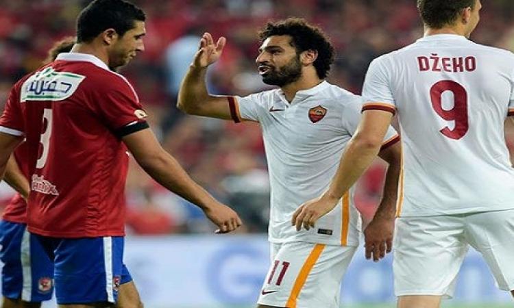 الفيفا يشيد بفوز الأهلى على روما ويصف المباراة بالرائعة