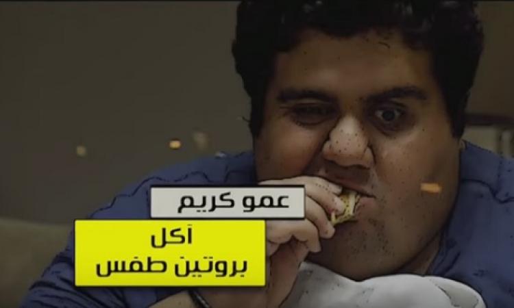 بالفيديو .. سخرية أشرف يقدمه أيمن من عزومات رمضان : مسخرة صيامى !!