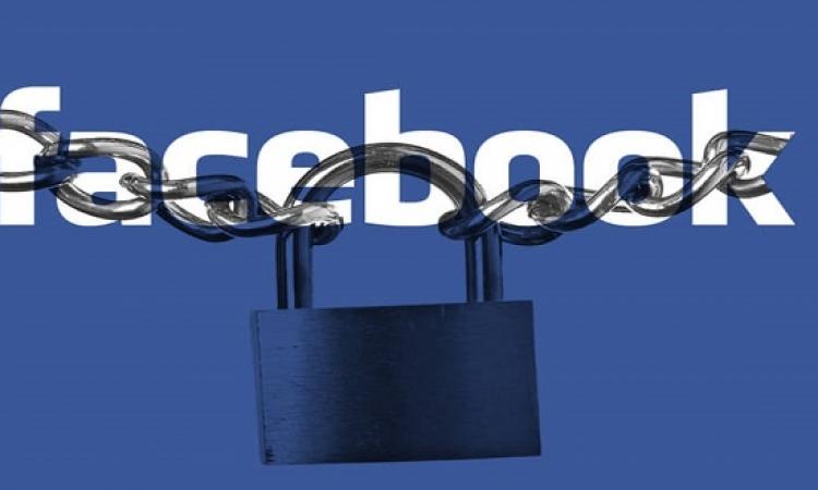 اليوم .. الحكم فى دعوى حجب موقع فيسبوك عن مصر