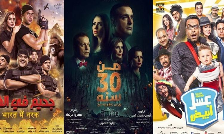 بالصور .. 6 افلام تتنافس على العيدية .. الكوميدى يكسب !!