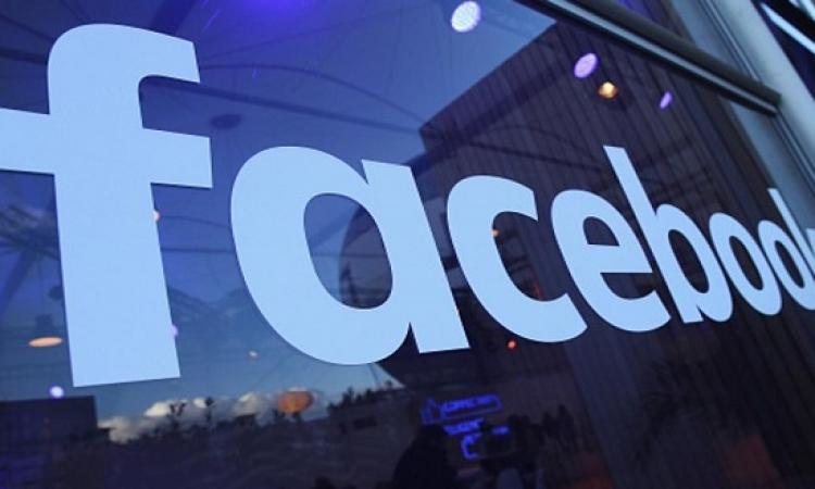 3 اتهامات تواجهها فيس بوك فى أقل من شهر.. التنصت أبرزها