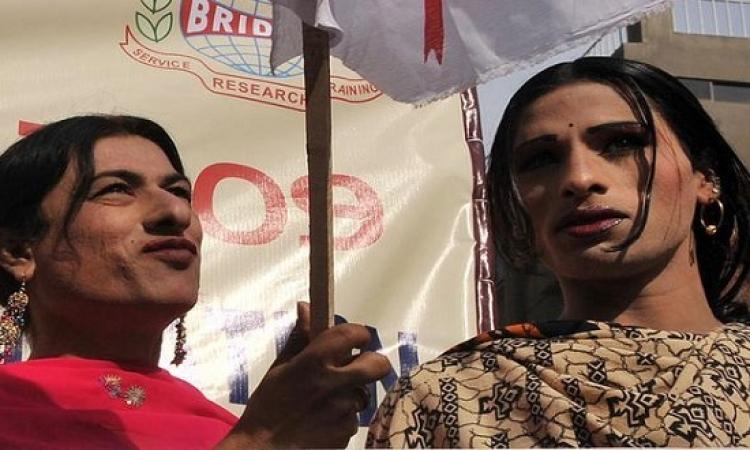 فتوى دينية في باكستان تجيز الزواج بين المتحولين جنسيا