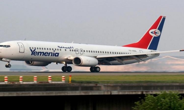 رحلات الطيران اليمنية تستأنف رحلاتها مع القاهرة