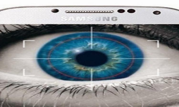 قريبا.. يمكنك فتح هاتف جلاكسى نوت 7 ببصمة العين