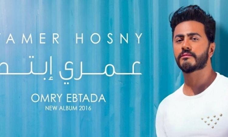 5 ألبومات جديدة أبرزها لتامر حسنى.. عيد الفطر ساخن
