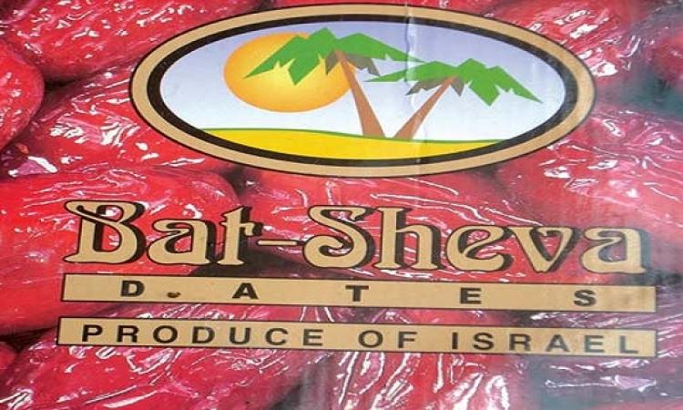 التمور الإسرائيلية تزين موائد الإفطار بالمملكة المغربية