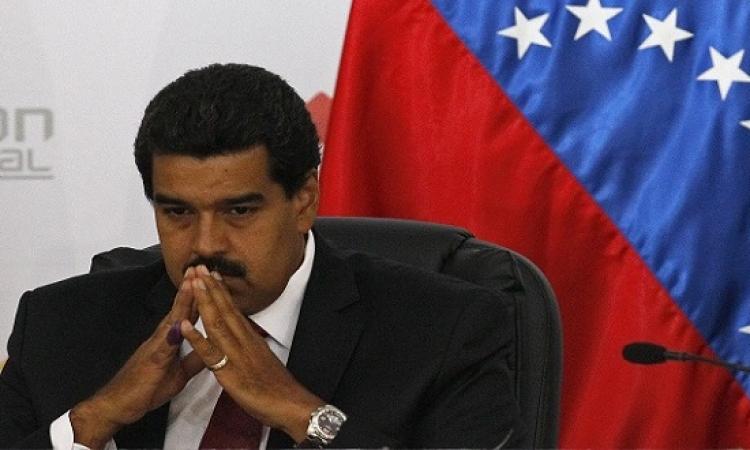 فنزويلا على خطى البرازيل .. المصادقة على اجراء استفتاء لعزل الرئيس