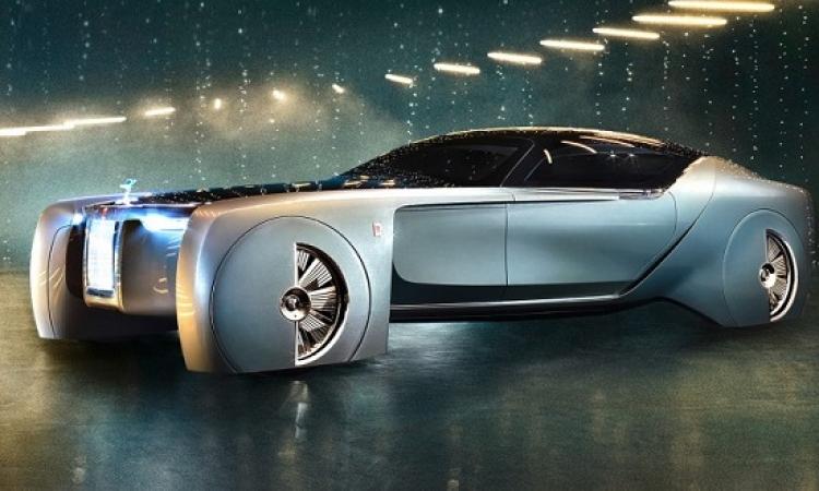 بالصور .. سيارة رولز رويس المستقبلية : بتمشى لوحدها