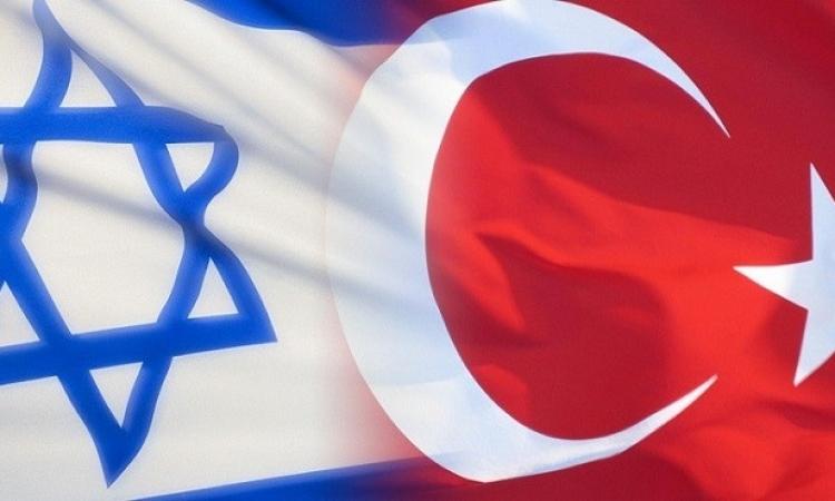 التفاصيل الكاملة لاتفاق التطبيع بين تركيا وإسرائيل