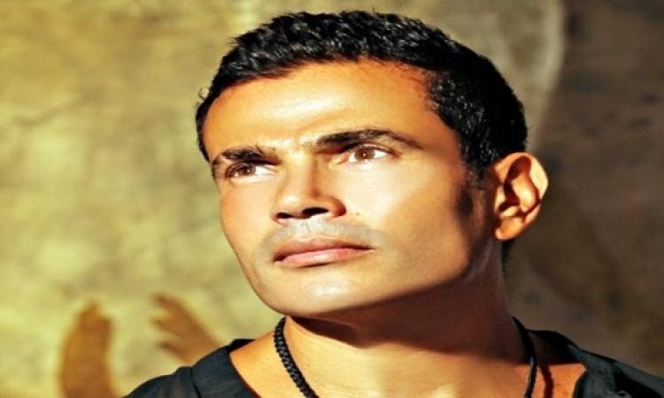 """بالفيديو.. عمرو دياب يغنى ثالث أدعيته الدينية """"الرحمن"""""""