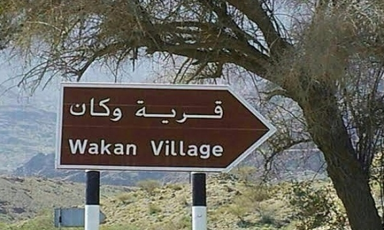 قرية وكان فى عُمان يصوم أهلها 3 ساعات فقط .. ليه كده!!