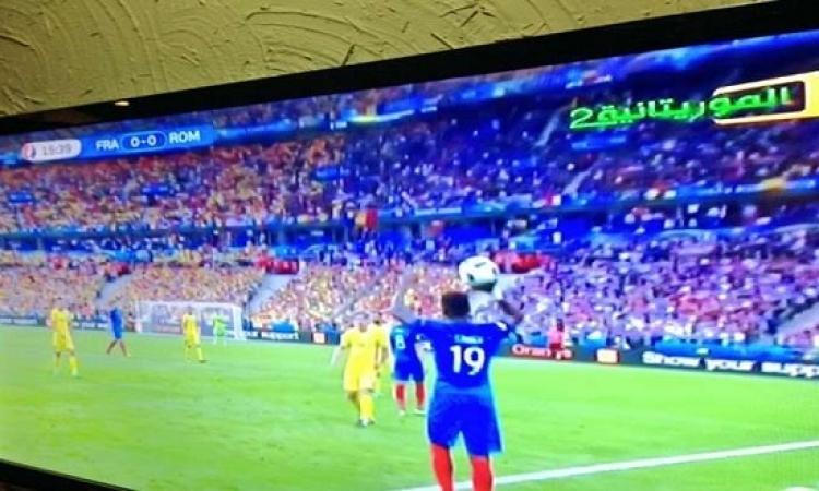 الموريتانية تذيع كأس أوروبا مجانا .. تعرف على التردد