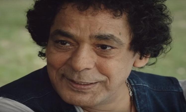 """بالفيديو.. منير يطرح """"طاق طاقية"""" أول أغانى ألبومه الجديد """"وطن"""""""