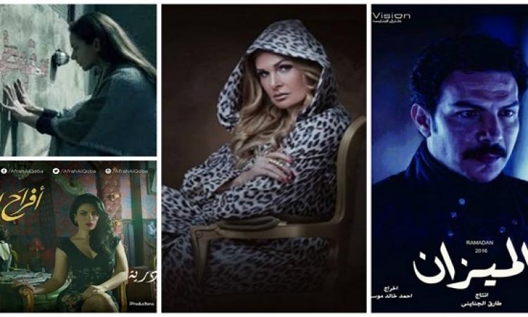 لماذا تراجع عدد مسلسلات رمضان 2016 إلى النصف ؟