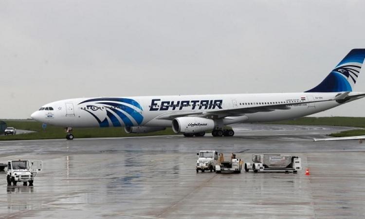 مصر للطيران : شهادات وفاة وتعويضات لركاب الطائرة المنكوبة