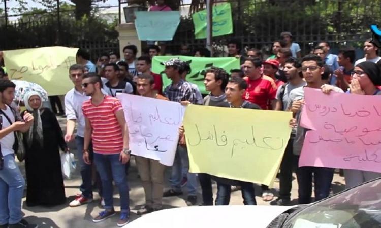 وقفة لطلاب الثانوية أمام التعليم احتجاجًا على صعوبة الفيزياء