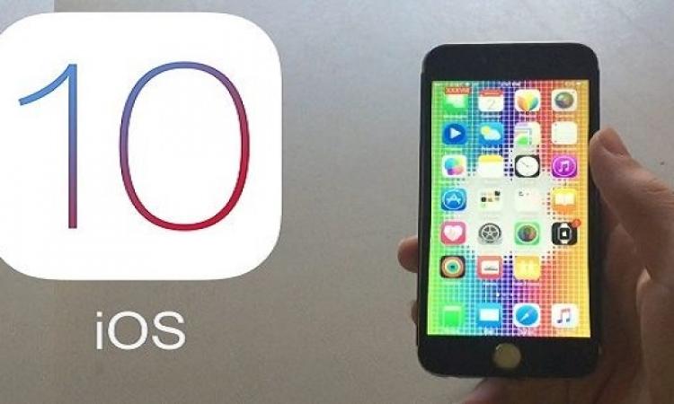 أفضل 10 تطبيقات فى نظام تشغيل أبل القادم iOS 10