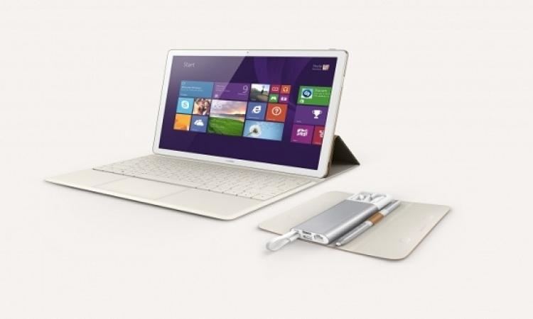 هواوى تطلق أول تابلت بنظام تشغيل الويندوز