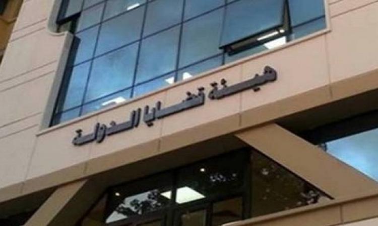 قضايا الدولة تطعن على حكم القضاء الإدارى بشأن تيران وصنافير