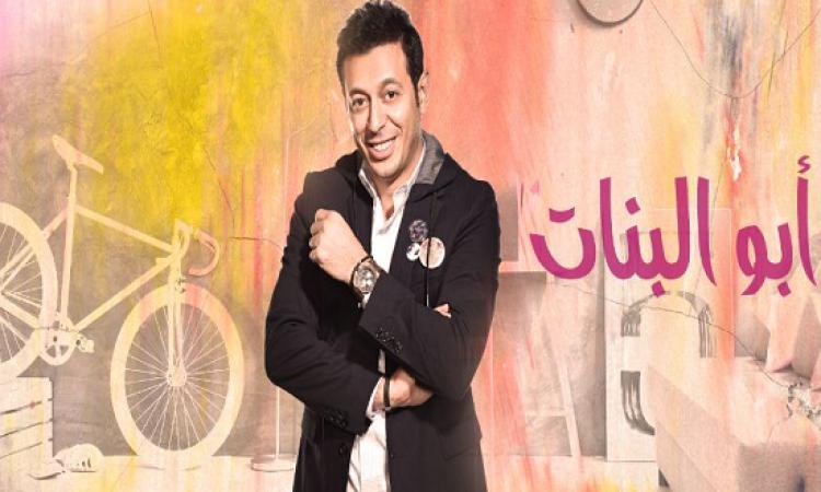 بالفيديو .. الحلقة الأولى من مسلسل أبو البنات لمصطفى شعبان