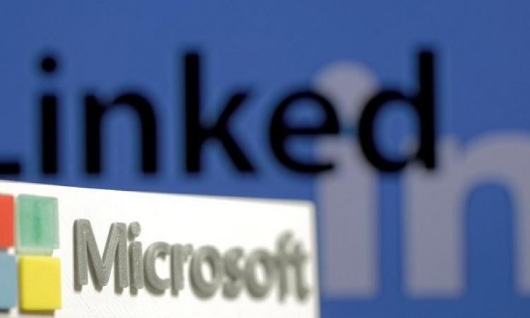 """مايكروسوفت تستحوذ على """"لينكيد إن"""" مقابل 26 مليار دولار"""