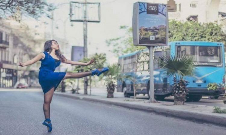 بالصور .. راقصات بالية مصريات يرقصن فى شوارع القاهرة