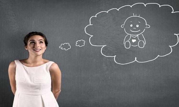 4 أمور مهمة يجب حسمها قبل اتخاذ قرار الإنجاب