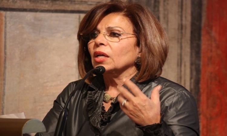 مشيرة خطاب المرشحة المصرية الأوفر حظا فى انتخابات اليونسكو