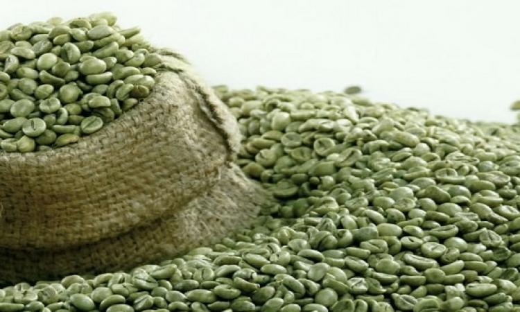 القهوة الخضراء .. إكسير فعال للتنحيف وفقدان الوزن