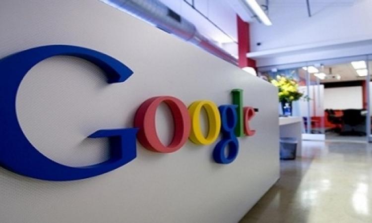 الاتحاد الأوروبى يتهم جوجل باحتكار البحث والإعلانات