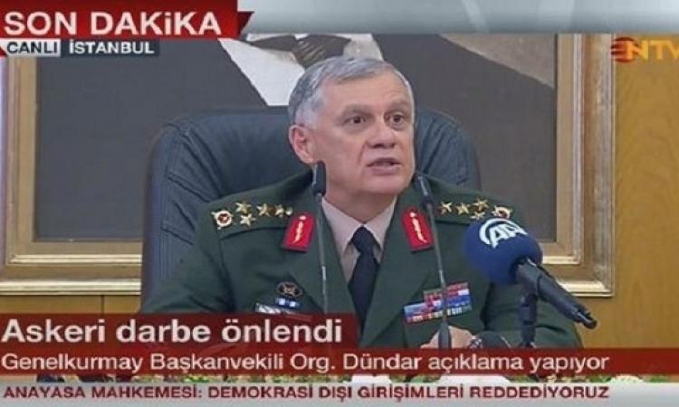رئيس الأركان التركى : قتل 104 من مدبّرى الانقلاب