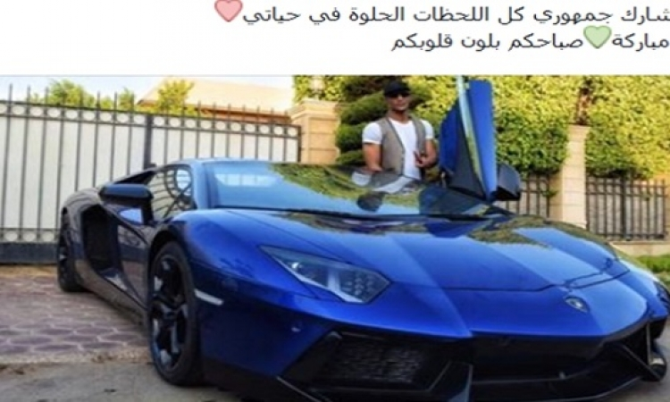 بالصور .. رمضان يرد على منتقديه : لكنكم تنبهرون بغير المصرى !!