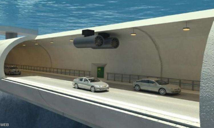 النرويج تبنى أول نفق عائم فى العالم تحت الماء