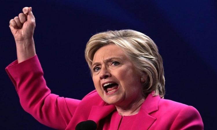 طىّ قضية مراسلات هيلارى كلينتون