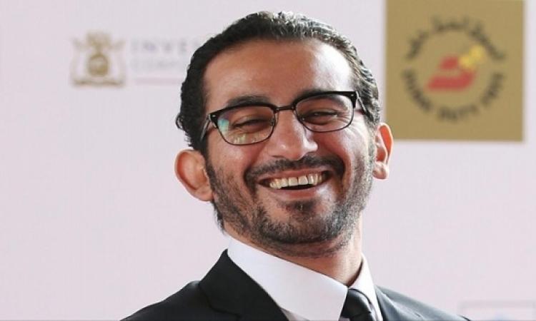 """أحمد حلمى يعدل سيناريو فيلمه الجديد """"ألماظ حر"""""""