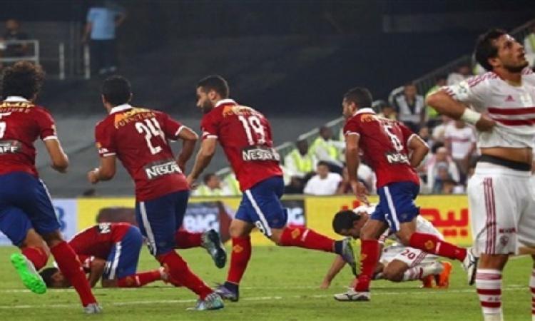 قمة نارية بين الأهلى والزمالك فى نهائى كأس مصر