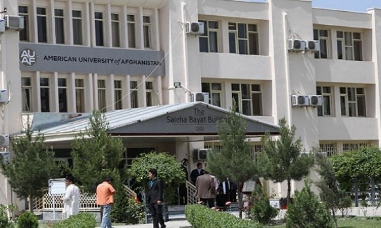 هجوم على الجامعة الأمريكية بالعاصمة الأفغانية كابل