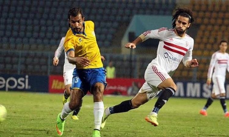 الزمالك الجديد يواجه الإسماعيلى فى نصف نهائى كأس مصر