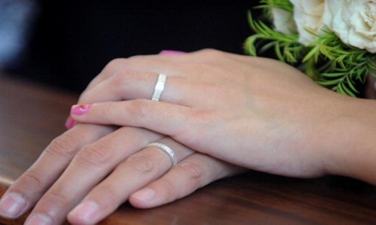 دراسة تكشف فارق العمر المثالى بين الزوجين