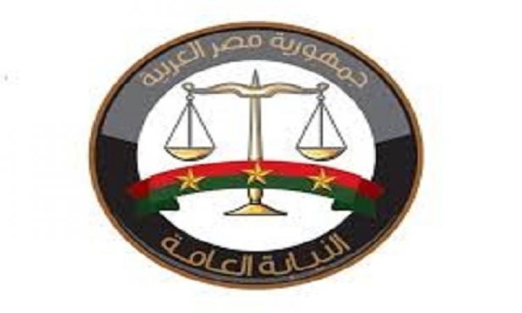 إحالة أمين شونة قمح وأمين عهدة بالغربية إلى النيابة العامة