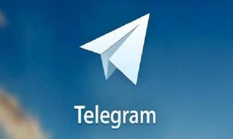 أكبر عملية اختراق لتطبيق تليجرام فى إيران