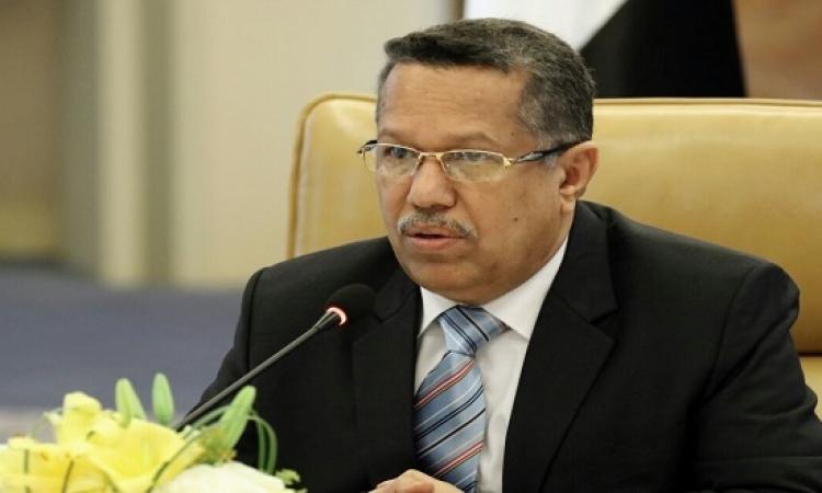 رئيس وزراء اليمن يصل القاهرة لاطلاع السيسى على التطورات