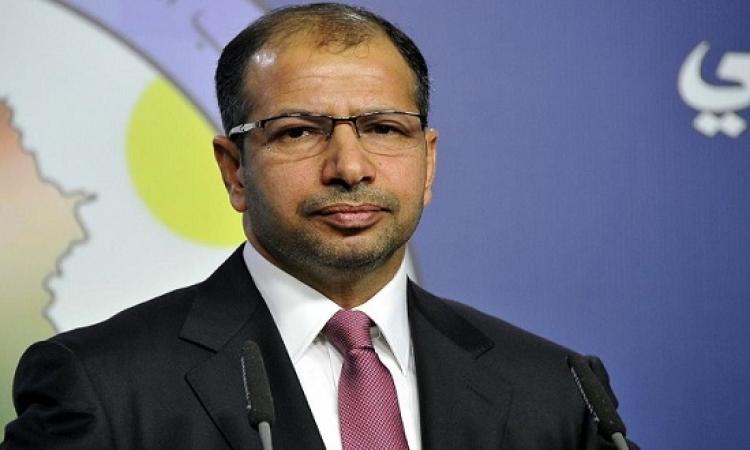 القضاء العراقى يفرج عن رئيس البرلمان ويغلق دعوى الفساد ضده