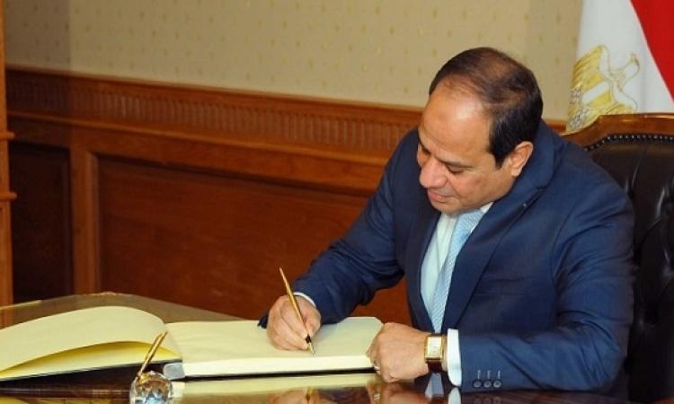 قرار جمهورى بتعيين 93 نائبا لرئيس هيئة قضايا الدولة و140 مستشاراَ