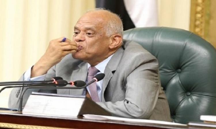 بالصور .. قبلة عبد العال .. تثير أزمة فى مجلس النواب !!